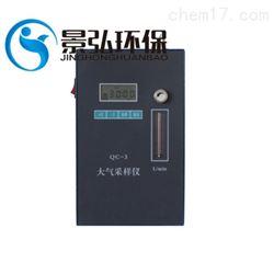QC-3型大气中氮氧化物的测定气体采样