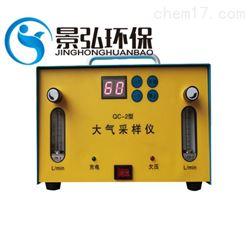 QC-2型检测仪大气采样器双路恒流采样仪