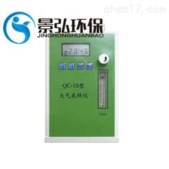 QC-1S双气路个体采样仪甲醛采样器使用方法