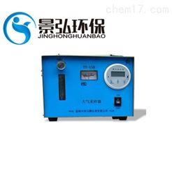 TQ-15D型大气采样器测甲醛大气测定常用布点方法