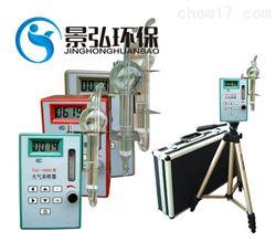 TWA-300Z环境空气采样流量低流量个体采样仪