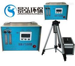 TQ-1000型大气采样器的工作原理两路大气测定仪