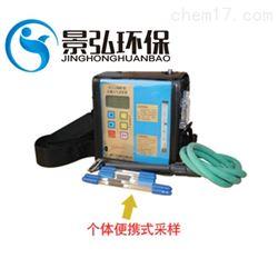 FCC-1500D型防倒吸采样器有毒有害物质采样仪