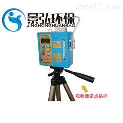 TY-08A型大氣采樣儀進氣量職業衛生監測裝置