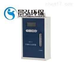 GFC-5型流量滤膜采样仪恒流粉尘采样器