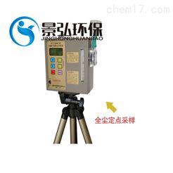 FCC-3000G型數顯式粉塵采樣器智能粉塵濃度檢測儀