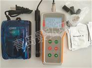 手持式酸度ph检测仪ph测定仪应用