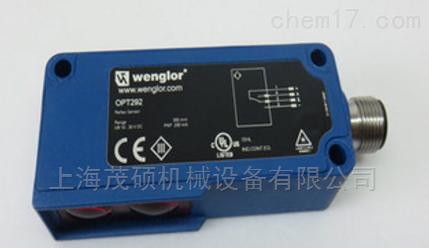 德国威格勒接近开关WENGLOR光电传感器开关