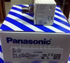 日本SUNX传感器神视代理松下开关Panasonic