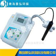 數字式離子計氧化還原orp檢測儀器