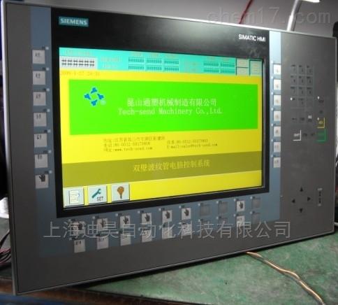 西門子觸摸屏TP1200觸摸不靈維修