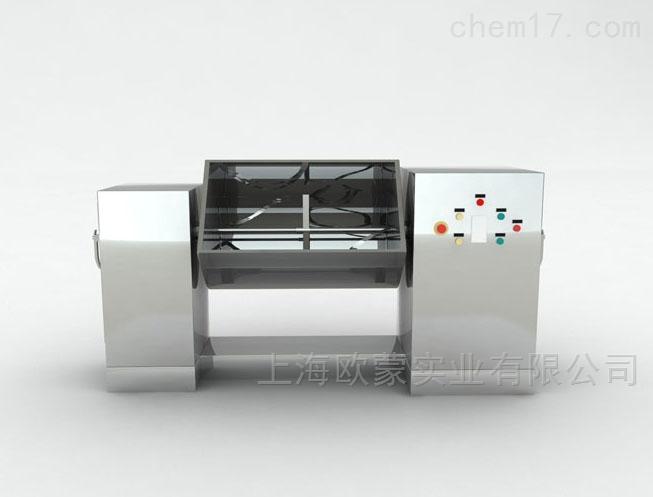 实验室卧式槽形混合机-CH系列
