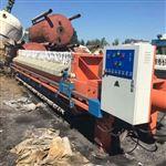 便宜出售二手环保污泥处理压滤机