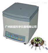 TXL-4.7细胞洗涤离心机规格型号