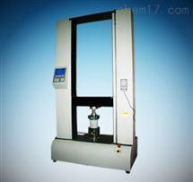 MX-10080落地式电子万能材料试验机