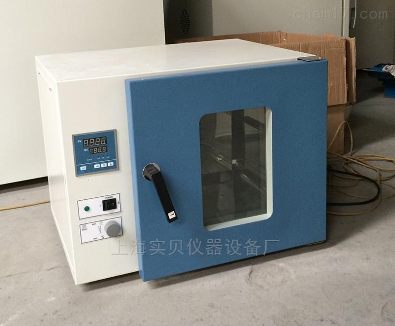 台式300度风量调节干烤灭菌器烘箱