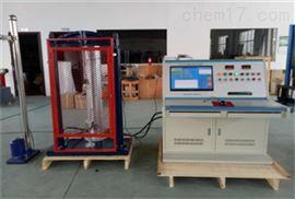 全电脑安全工器具力学性能试验机