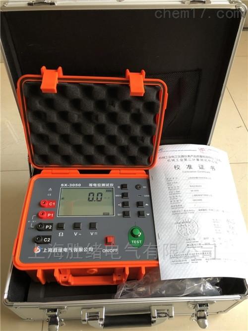 MI2088-20接地绝缘避雷器等电位连接测试仪