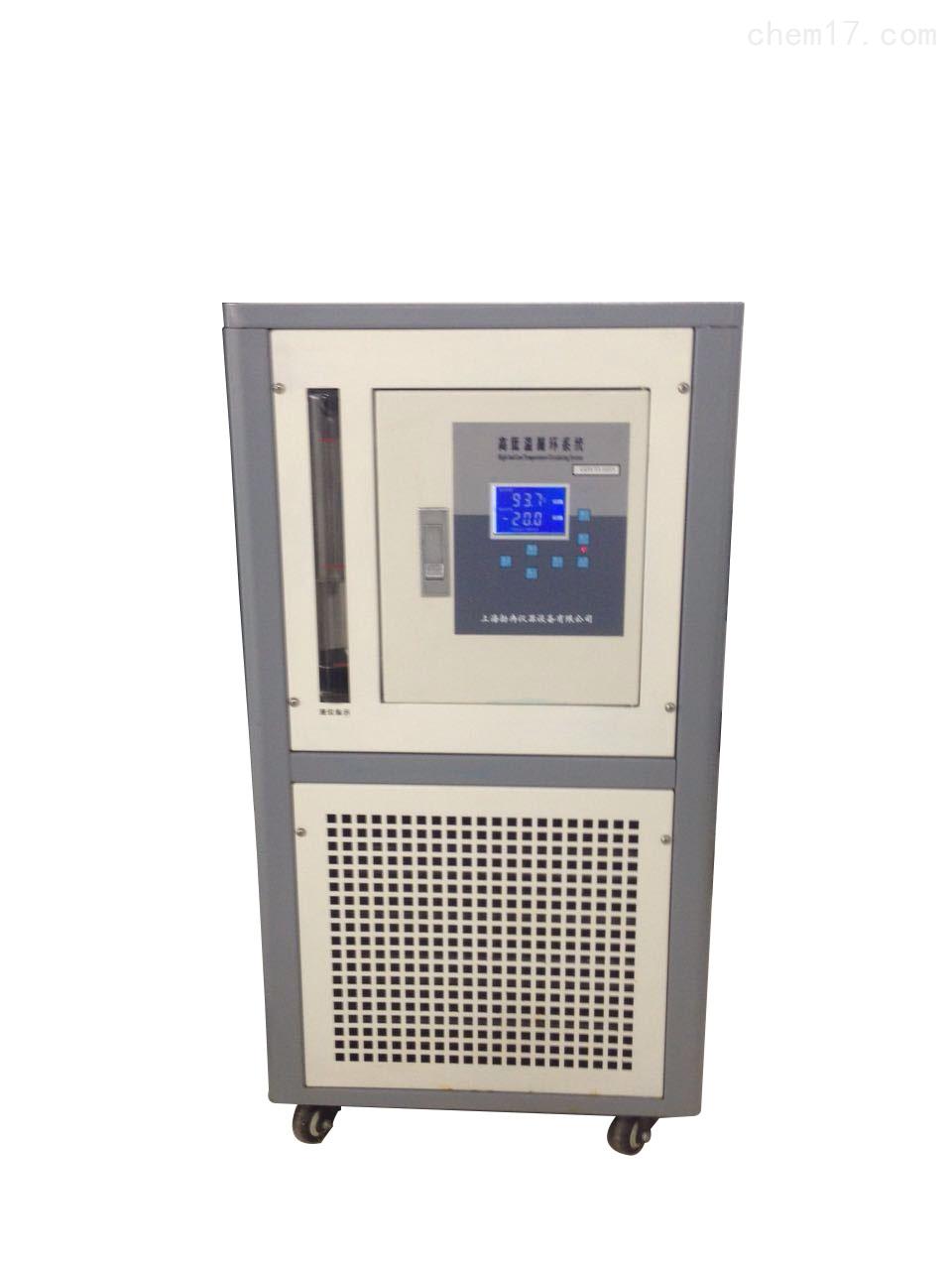 GDSZ-100/40高低温循环一体机