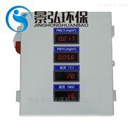 硅铁粉尘浓度检测仪粉尘检测要求