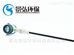 JH-M100便携式高精度布袋粉尘检测仪TRT发电