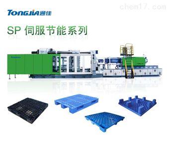TH2280/SP塑料托盘生产机器