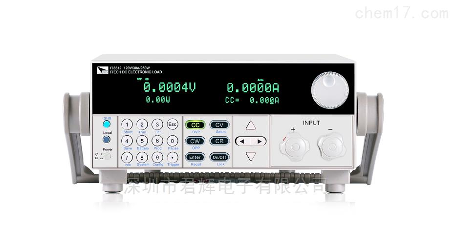 IT8800系列高速高精度可编程直流电子负载