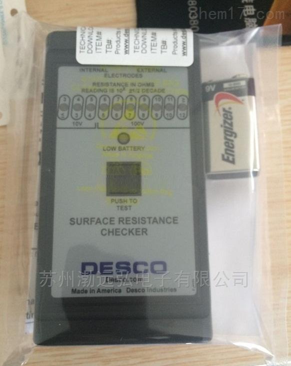 美国DESCO19640电阻测试仪认准渤远弘