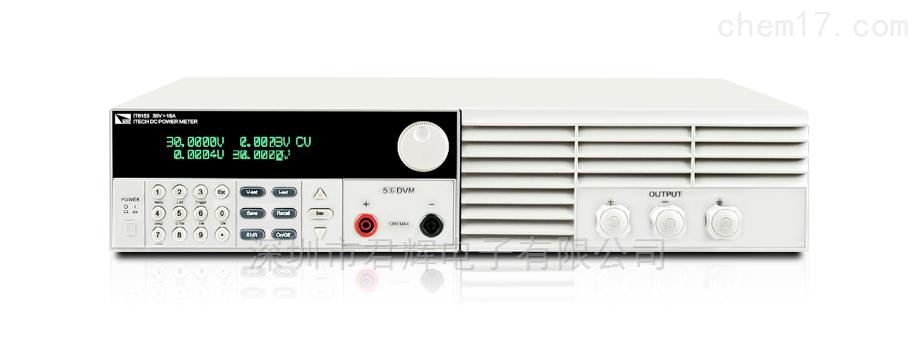 IT6300系列高性能三路可编程直流电源