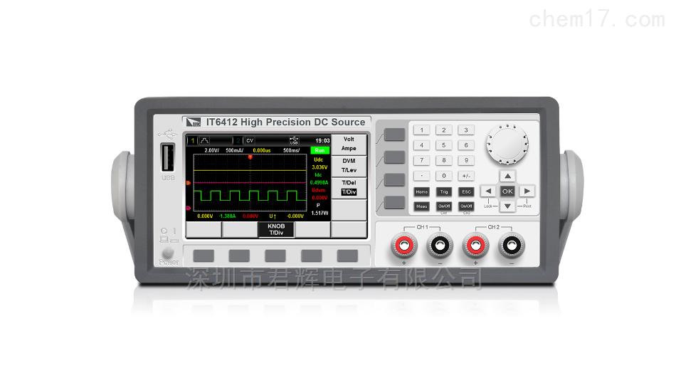 IT6400系列双极性电源电池模拟器