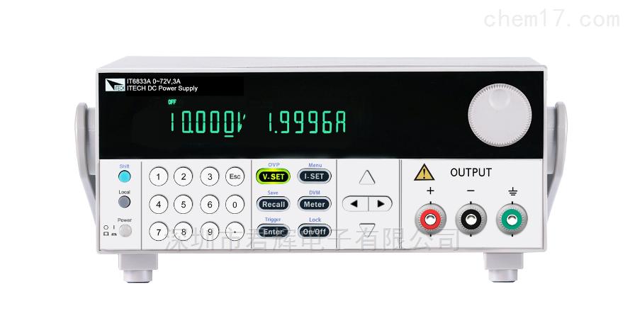 IT6800AB系列单通道可编程直流电源