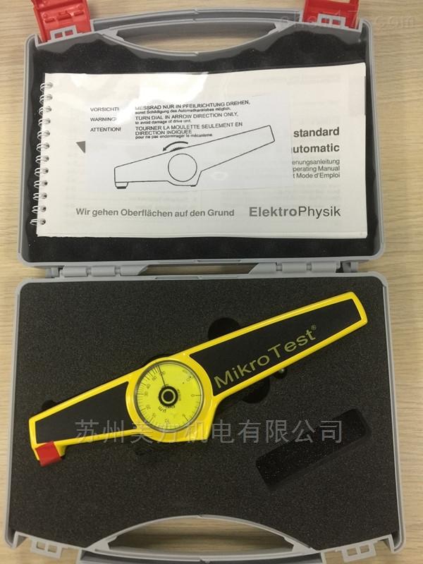 麦考特G6德国EPK机械式磁性测厚仪G6 产品优势