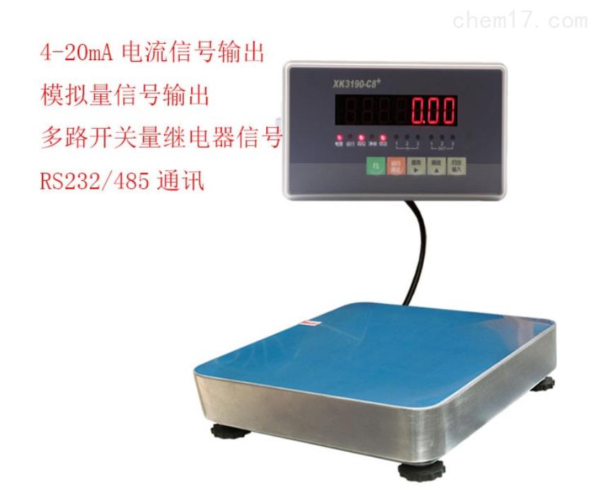 上海实润提供/控制信号输出电子称