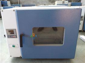 南京真空干燥箱DZF-6020选配真空泵