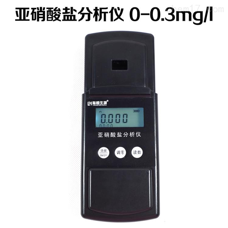 盈傲便携式亚硝酸钠检测仪