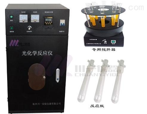 UV光化学反应箱GHX-DC降解同时搅拌仪器装置