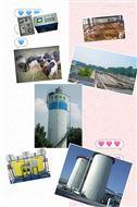 自贡市生猪养殖污水厌氧处理设备