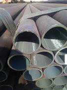 河南20号无缝钢管价格 钢管厂家