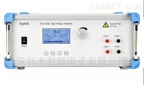 高压放大器ATA-2042