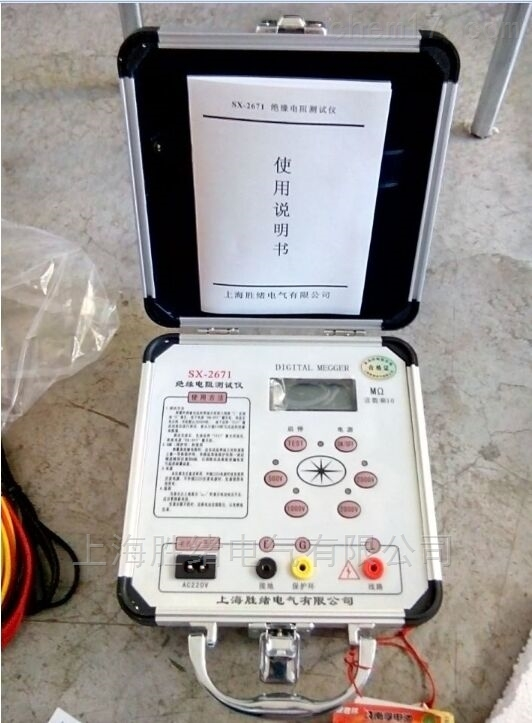 MS2675D-IV绝缘电阻测试仪