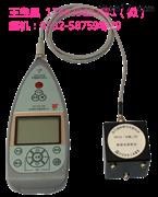 AWA6256B+型环境振动分析仪,检测项可选