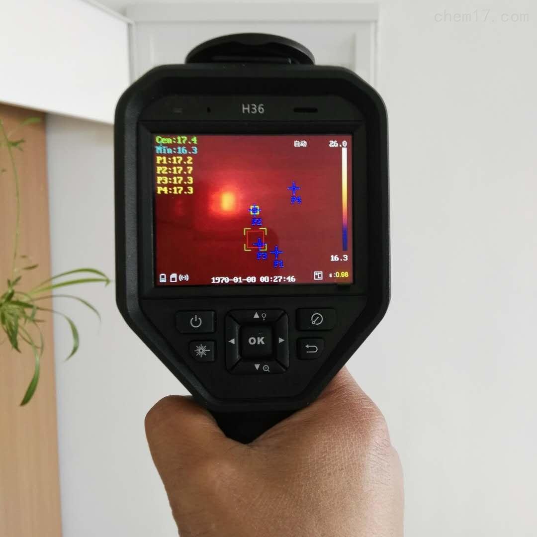 海康威视红外热像仪H36