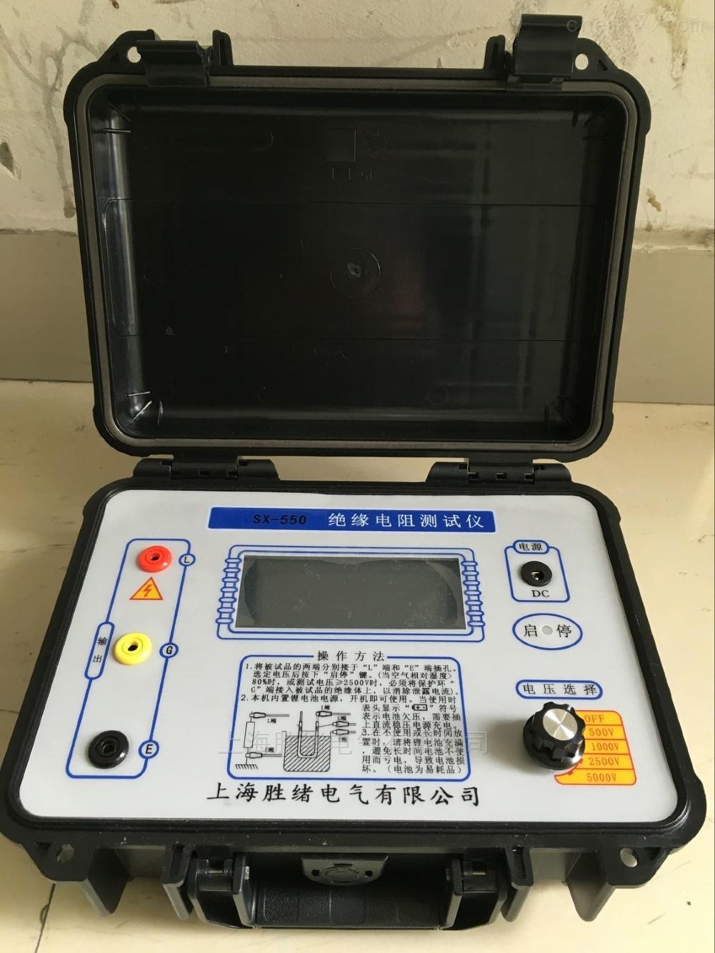 HN3000高压绝缘电阻测试仪