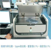 Genius5000便携式金属成分分析仪器