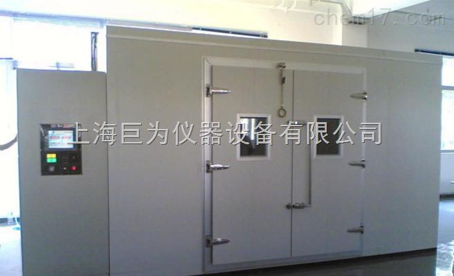 苏州步入式高低温试验室