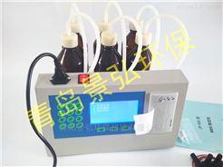 JH-850在线BOD测定仪直销bod检测仪