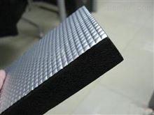 北京鋁箔橡塑板批發電伴熱保溫