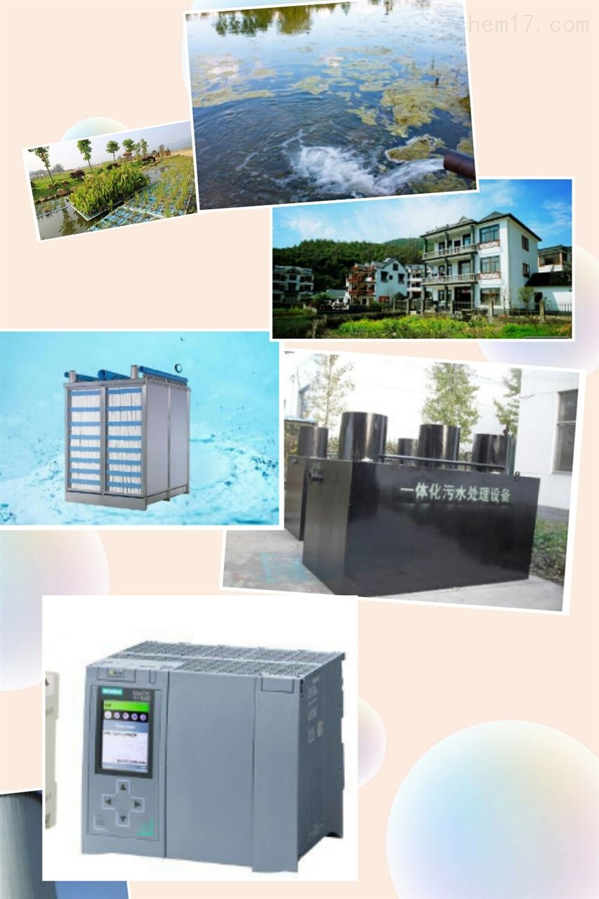 济南市农村生活污水智能处理设备