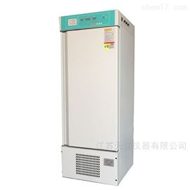 MJX-80S智能霉菌培养箱