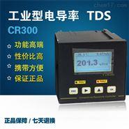 在线可溶性固含量监测仪